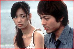 水川あさみ2003